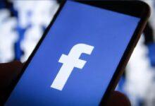 Son Dakika! Facebook, Türkiye'de Temsilci Bulunduracak