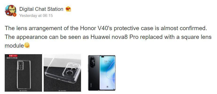 Honor V40 5G Modelinin Görüntüleri Ortaya Çıktı