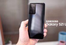 Samsung Galaxy S21 Ultra Cihazında Neden Şarj Cihazı Yok?